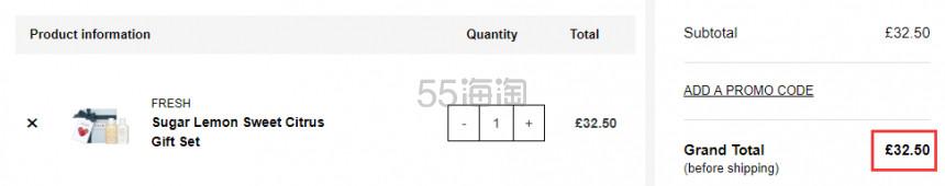 可直邮!Fresh 黄糖柠檬甜橘沐浴露+身体乳套装 2x300ml £32.5(约296元) - 海淘优惠海淘折扣|55海淘网