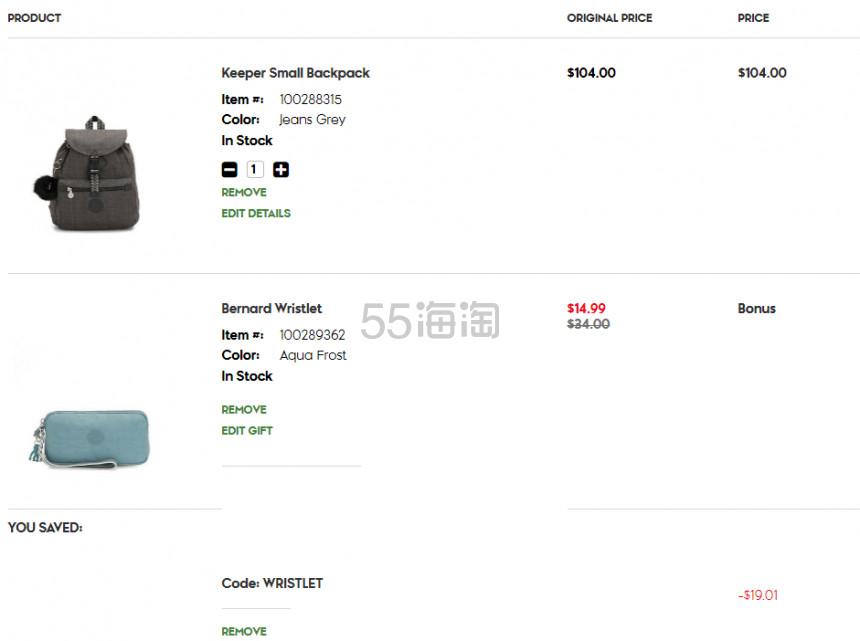 Kipling:精选 新款猴子包 订单满可以.99换购Bernard包 - 海淘优惠海淘折扣|55海淘网