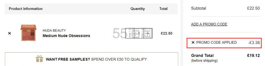 Huda Beauty Medium Nude Obsessions 九色眼影盘 £19.12(约174元) - 海淘优惠海淘折扣|55海淘网
