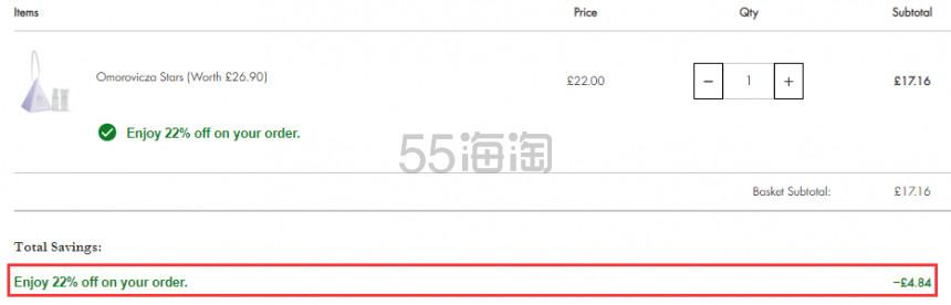 【55周年庆】Omorovicza 薄荷洁面乳30ml+皇后水喷雾30ml £17.16(约156元) - 海淘优惠海淘折扣|55海淘网