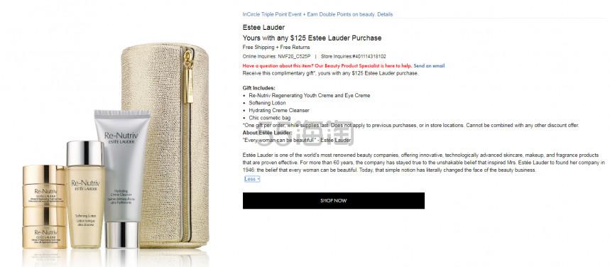 【55周年庆】Neiman Marcus:Estee Lauder 雅诗兰黛 小棕瓶精华50ml