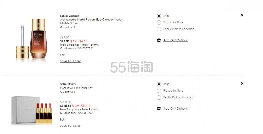 Neiman Marcus:Kiehls 科颜氏 高保湿面霜等护肤品 多款套装上新 最高直减 - 海淘优惠海淘折扣|55海淘网