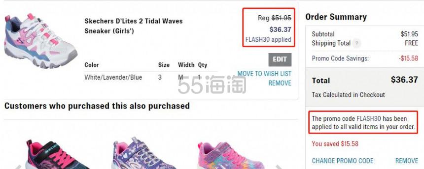 【额外7折】Skechers 斯凯奇 DLites 海贼王乔巴 大童款运动鞋 .37(约255元) - 海淘优惠海淘折扣|55海淘网