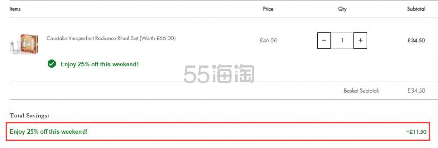 Caudalie 欧缇丽 美白净透护肤套装 £34.5(约314元) - 海淘优惠海淘折扣|55海淘网