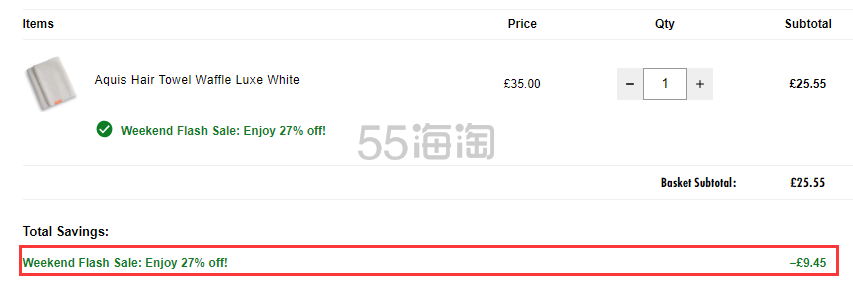 Aquis Waffle 高质感网格快速干发毛巾 £25.55(约233元) - 海淘优惠海淘折扣|55海淘网