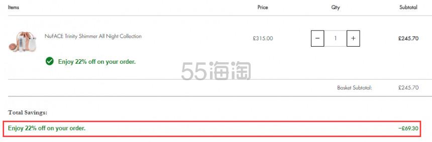 NuFace Trinity 紧肤美容仪套装 £245.7(约2,237元) - 海淘优惠海淘折扣|55海淘网