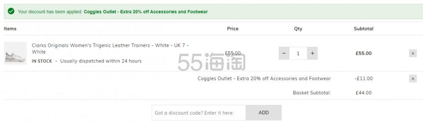 额外8折!Clarks 其乐 Trigenic Flex 经典三瓣鞋时尚运动鞋 £44(约404元) - 海淘优惠海淘折扣|55海淘网