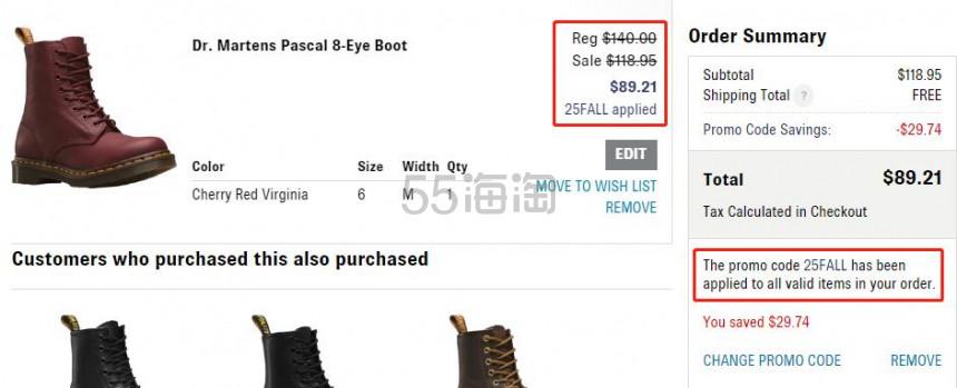 【额外7.5折】Dr. Martens Pascal 8孔马丁靴 中性款 .21(约625元) - 海淘优惠海淘折扣|55海淘网