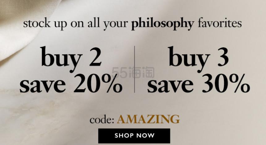 Philosophy 自然哲理:草本洁面、希望面霜等护肤产品 低至7折 - 海淘优惠海淘折扣|55海淘网