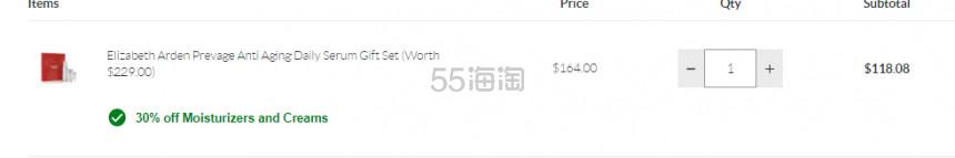 Elizabeth Arden 雅顿橘灿精华套装 价值9 8.08(约828元) - 海淘优惠海淘折扣|55海淘网