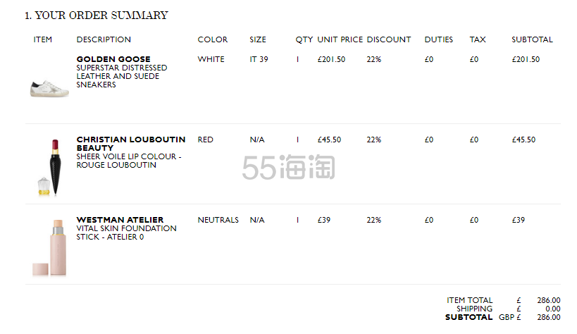 7.8折!Westman Atelier 粉底棒 章小蕙推荐 £39(约358元) - 海淘优惠海淘折扣 55海淘网