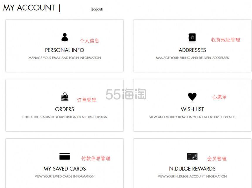 【5姐教你买买买】Space nk 英国官网经典美妆护肤网站