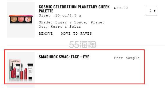 Smashbox 限定限量星球颊彩盘 腮红高光盘