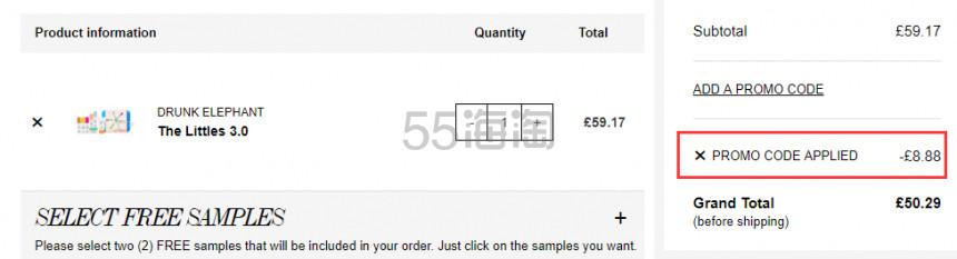 Drunk Elephant 醉象 迷你尝鲜护肤套装 £50.29(约462元) - 海淘优惠海淘折扣|55海淘网