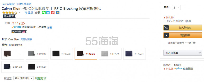 【中亚Prime会员】Calvin Klein 男士真皮对折钱包 带钥匙扣 到手价155元 - 海淘优惠海淘折扣|55海淘网