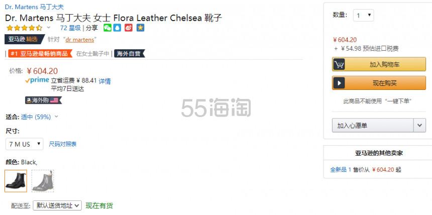 【中亚Prime会员】Dr. Martens Flora 切尔西女款圆头套脚马丁靴 到手价659元 - 海淘优惠海淘折扣|55海淘网