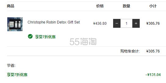 Christophe Robin 海盐头皮清洁套装 ¥305.8 - 海淘优惠海淘折扣 55海淘网