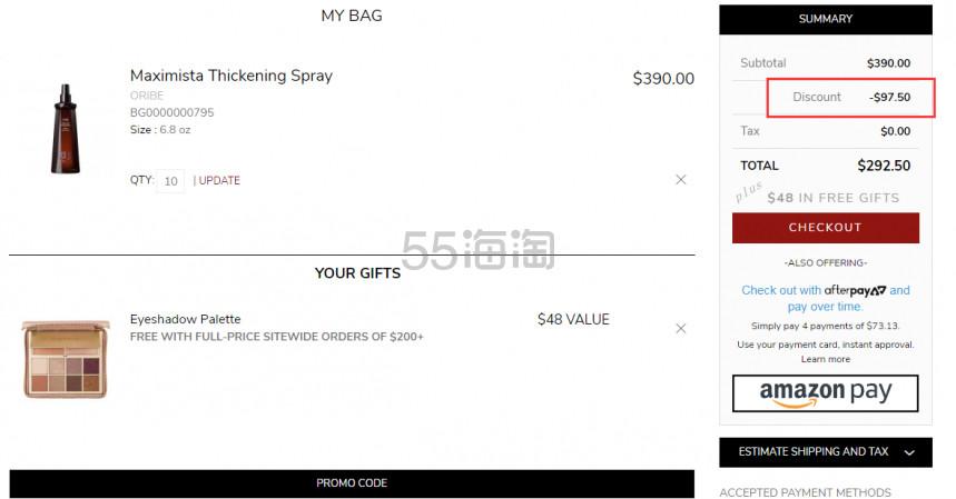 B-glowing:ORIBE 精选热卖奢华洗护产品 满0享7.5折 - 海淘优惠海淘折扣|55海淘网