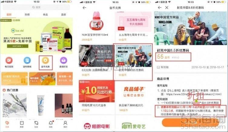 最后一天!NIKE 中国官网:精选折扣区运动服饰鞋包