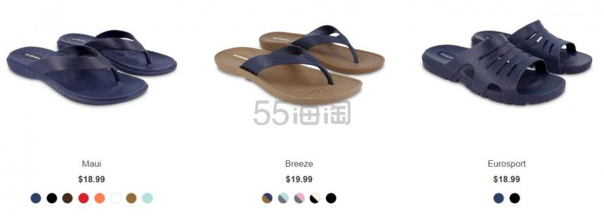 Okabashi:热销 Maui 女子夹脚拖鞋等拖鞋 低至.99 - 海淘优惠海淘折扣|55海淘网