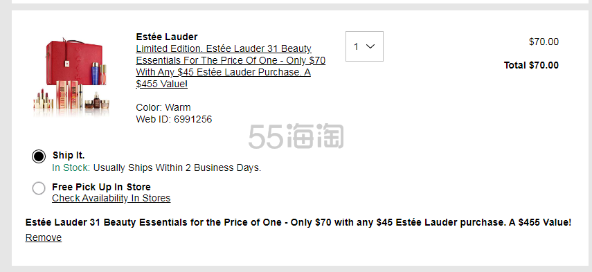 礼包冷暖两色都有!Estée Lauder 智妍系列礼盒 价值 .5(约262元) - 海淘优惠海淘折扣|55海淘网