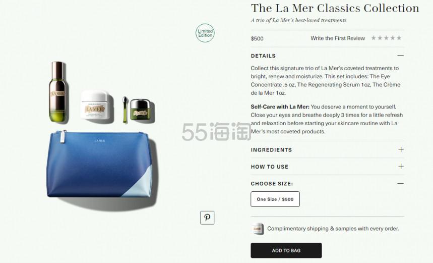 上新!La Mer 海蓝之谜 经典3件护肤礼包 0(约3,484元) - 海淘优惠海淘折扣|55海淘网