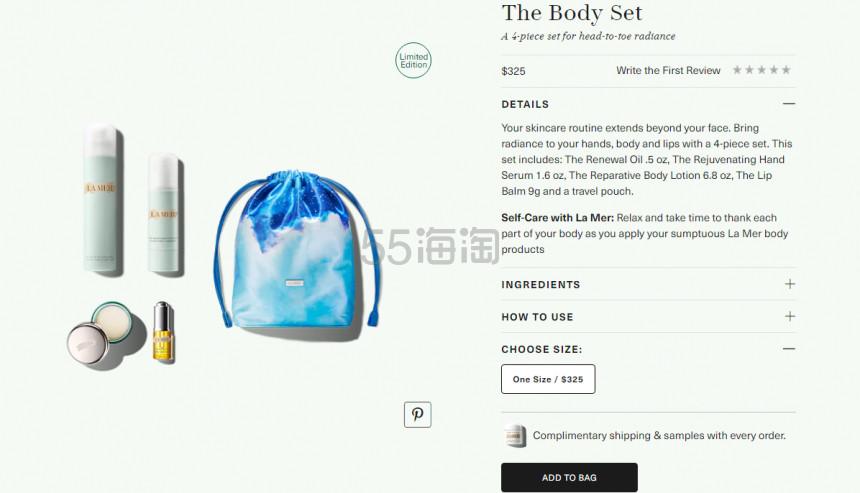 上新!La Mer 海蓝之谜 身体护理套组 5(约2,265元) - 海淘优惠海淘折扣|55海淘网