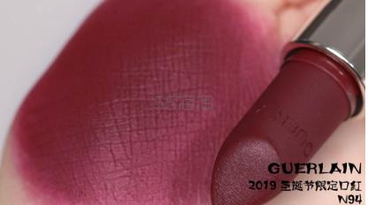 上新!GUERLAIN 19年限定臻彩宝石唇膏 94/95/96 £23.4(约213元) - 海淘优惠海淘折扣|55海淘网