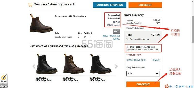 【5姐小课堂】2019年 Shoes.com 全新注册、下单教程 小白看过来 - 海淘优惠海淘折扣|55海淘网