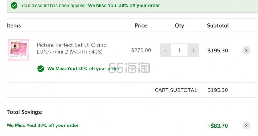 FOREO UFO 智能面膜仪+LUNA MINI 2 洁面仪 套盒 5.3(约1,359元) - 海淘优惠海淘折扣|55海淘网
