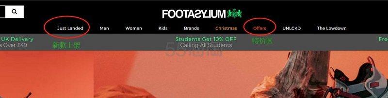 【5姐小课堂】2019年 Footasylum 全新注册、下单教程 小白看过来 - 海淘优惠海淘折扣 55海淘网