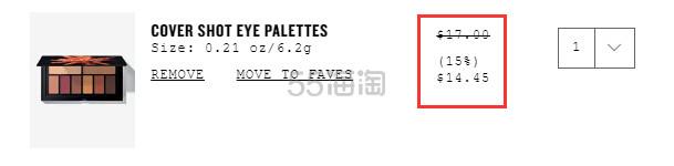 5折!Smashbox 8色眼影盘 网红枫叶色参加 .45(约100元) - 海淘优惠海淘折扣|55海淘网