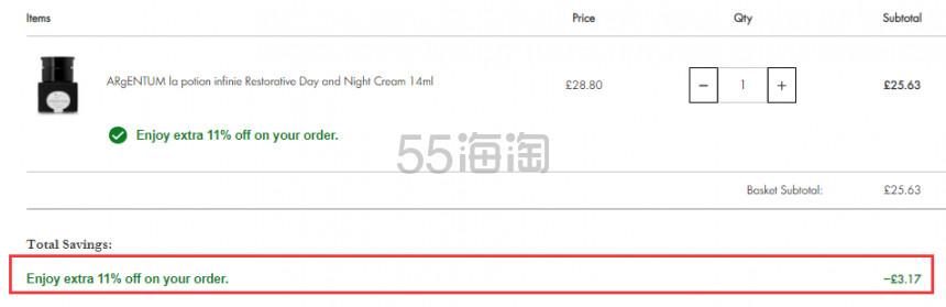 【试水尝鲜装】7折!Argentum 精致银霜 14ml £25.63(约229元) - 海淘优惠海淘折扣|55海淘网