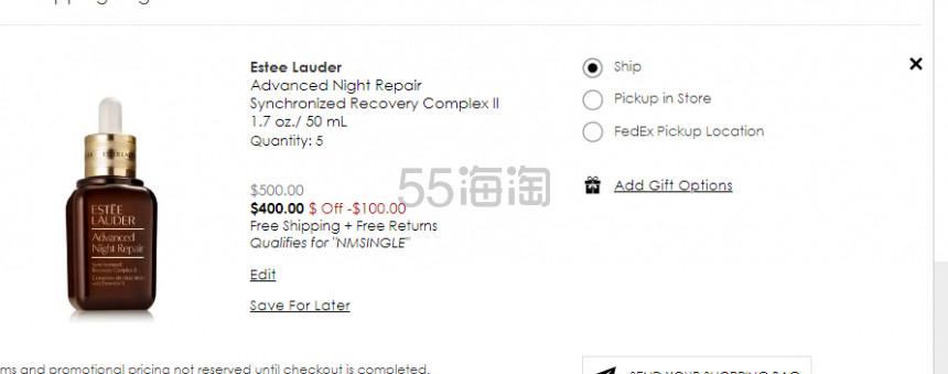 【双11】Neiman Marcus:各路美妆大牌