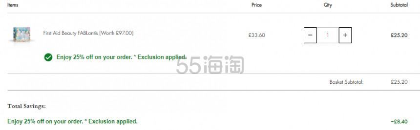 【疑似bug】需转运!First Aid Beauty FAB 全明星护肤套装 价值£97 £25.2(约226元) - 海淘优惠海淘折扣|55海淘网