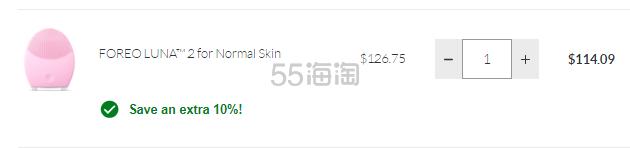 额外9折!FOREO LUNA 2 防水硅胶洗脸仪 4.09(约790元) - 海淘优惠海淘折扣|55海淘网