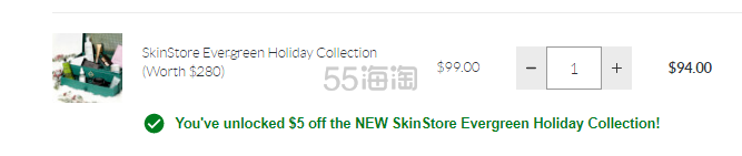 上新!SkinStore 圣诞限定礼盒 价值0 (约651元) - 海淘优惠海淘折扣|55海淘网
