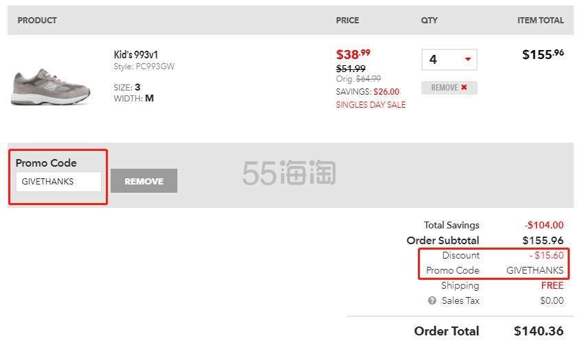 【小脚福利】New Balance 新百伦 993v1 中童款运动鞋 (约242元) - 海淘优惠海淘折扣|55海淘网