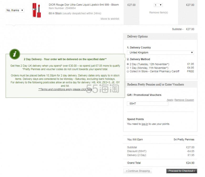 【55专享双11】DIOR 迪奥红管唇釉 色号全 £22.95(约205元) - 海淘优惠海淘折扣|55海淘网