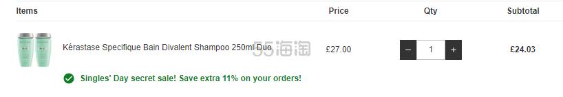 卡*诗 无硅油双重功能头皮洗发水 250ml×2 £24.03(约215元) - 海淘优惠海淘折扣|55海淘网