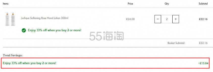 【双11】满2件享6.7折!Jurlique 茱莉蔻 玫瑰护手乳 300ml £16.08(约144元) - 海淘优惠海淘折扣|55海淘网