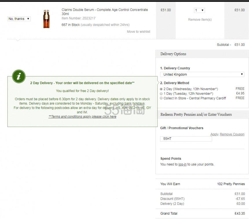 【55专享】Clarins  娇韵诗 全新双萃焕活精华黄金双瓶 30ml £43.35(约387元) - 海淘优惠海淘折扣 55海淘网