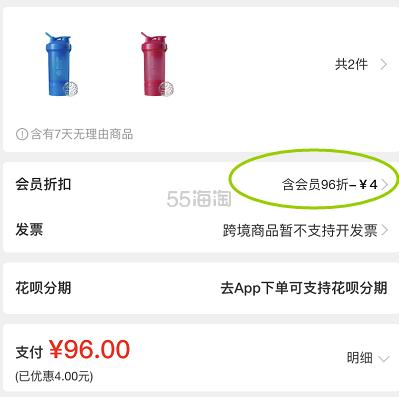 【史低价】Blender Bottle PRO STAK 蛋白粉健身摇摇杯 650ml 48一支! - 海淘优惠海淘折扣|55海淘网
