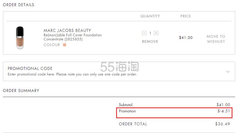 【双11】Harvey Nichols:Marc Jacobs Beauty 美妆产品 8.9折! - 海淘优惠海淘折扣|55海淘网