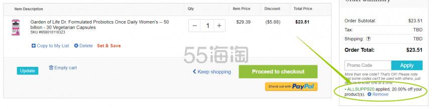 【额外8折】Childlife 童年时光DHA软胶囊 90粒 .29(约58元) - 海淘优惠海淘折扣|55海淘网