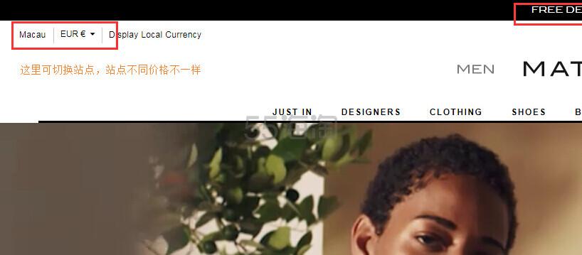 高端时尚电商 Matchesfashion 购物攻略 - 海淘优惠海淘折扣|55海淘网
