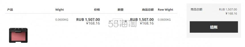 Nars 单色腮红 Orgasm 卢布1,507(约165元) - 海淘优惠海淘折扣|55海淘网