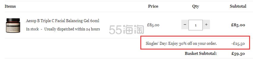 【双11】7折!Aesop 伊索 B3C 平衡啫喱 60ml 油痘肌适合 £59.5(约537元) - 海淘优惠海淘折扣|55海淘网