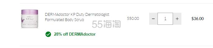 SkinStore:DERMAdoctor 鸡皮肤治疗护肤品 无门槛7.2折+结账自选好礼 - 海淘优惠海淘折扣|55海淘网