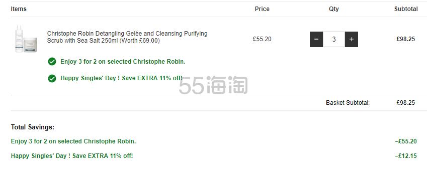 【双11】买3付2+额外8.9折!Christophe Robin 海盐头皮清洁霜+新品海盐防打结护发素